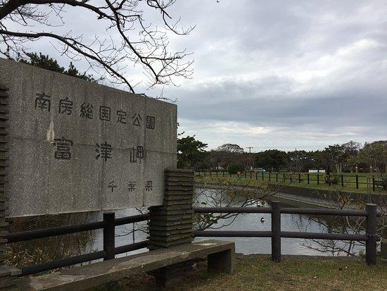 Nakanoshima Observatory