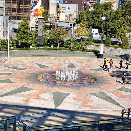 Gifu Resmi