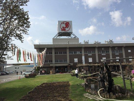 Otokoyama Sakezukuri Museum