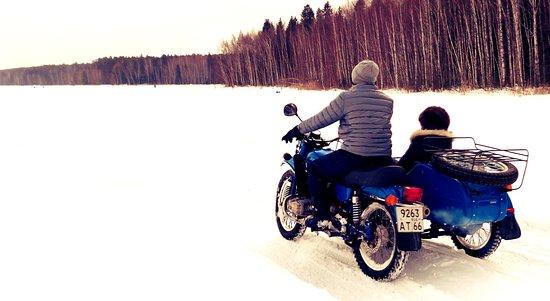 Uralský federální okruh Fotografie