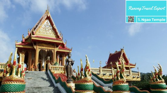 Ranong Province, Thailand: ไหว้หลวงพ่อดีบุก ศักดิ์สิทธิ์ ที่วัดบ้านหงาว อ.เมือง จ.ระนอง #ranongtravelguide
