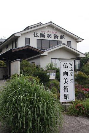 Adachi Haragen Buddhist Painting Art Museum