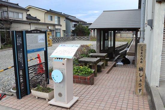 Kinu no Shimizu