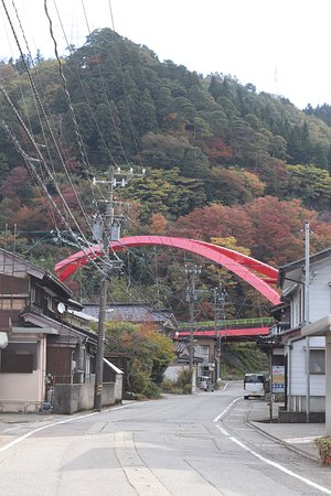 Aimoto Bridge