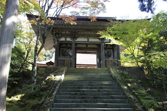 ‪Saimyo-ji Temple Main Hall‬