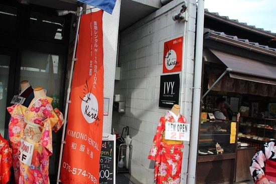 Kimono Rental with Bridal Karen Kyoto
