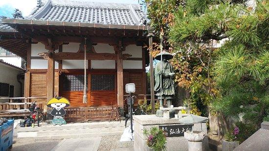 Wada-ji Temple