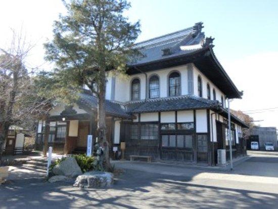 Kakegawa ภาพถ่าย