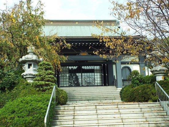 Kochoji Temple