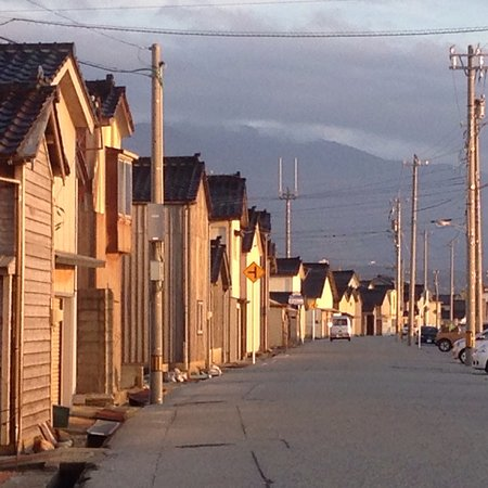 Ikuji Coast