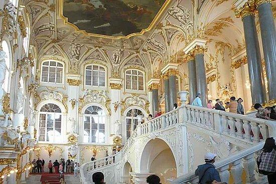 1 Tag Best of St. Petersburg City und...