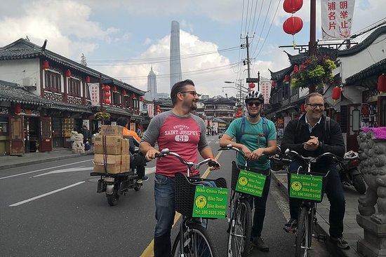 Half-Day Bike Tour: Explore Shikumen...