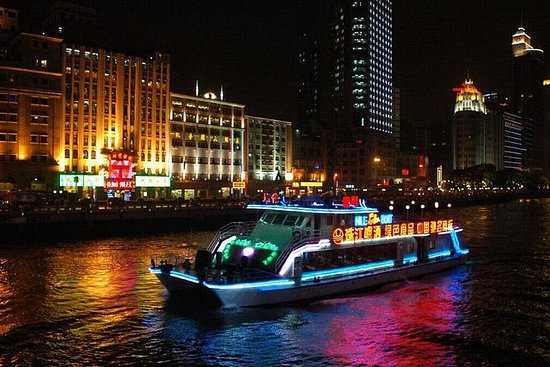 Pearl River Night Dinner Cruise i...