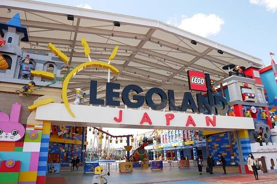 名古屋のレゴランド・ジャパンへの一般入場