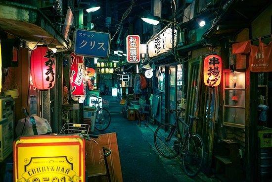 Tokyo Food Tour - Sangenjaya Back...