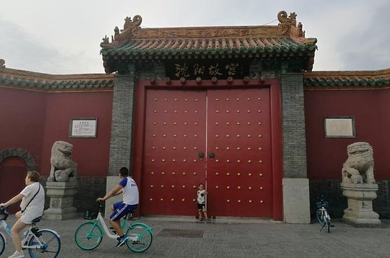 3-Hour Private Shenyang Imperial...