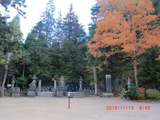 Byakkotai's Tomb