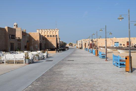 Al Wakrah Souq