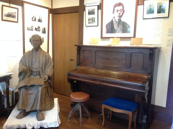 Rentaro Taki Memorial Room