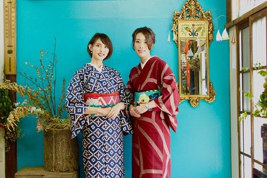 Kyoto Kimono Store & Rental