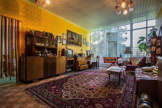 Muzeum Sentymentów