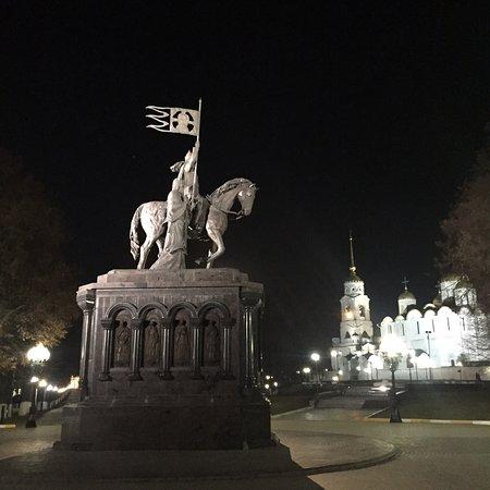 Вечерний Владимир
