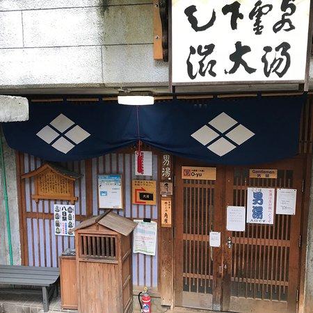 Shibu Oyu