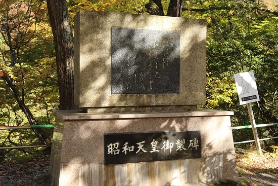 Unzuki Park