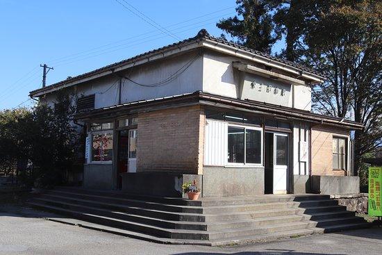Higashi Mikkaichi Station Ekisha