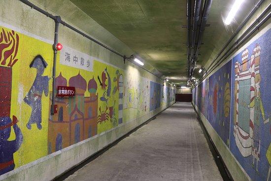 Kaiteichi Underground Passage