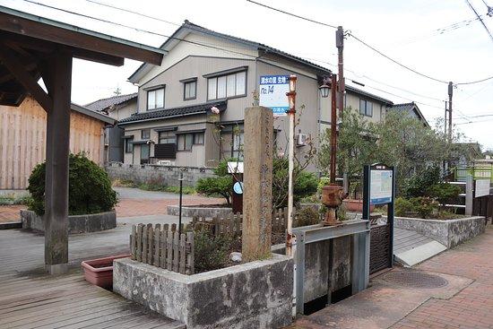 Shimizuan no Shimizu