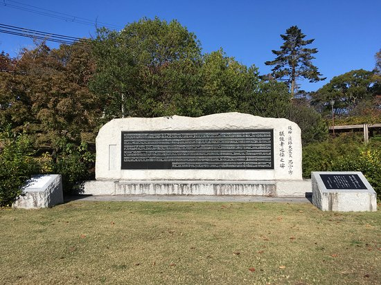 Nishinomiya Earthquake Memorial Park