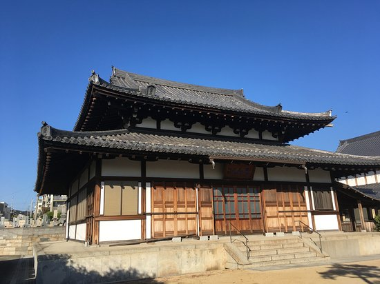Sekisui-ji Temple