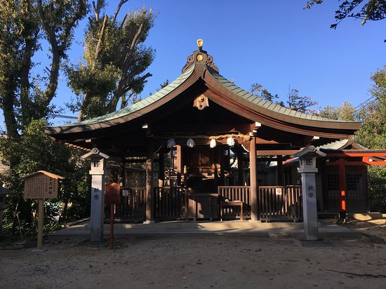 Natsugi Shrine