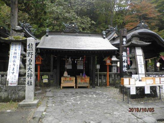 Annaka, Japan: 碓氷峠 熊野神社