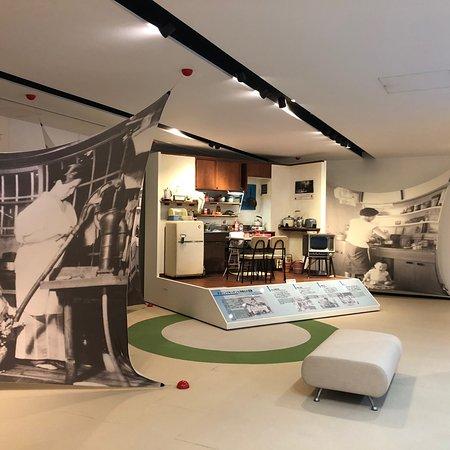 Ajinomoto Corporate Museum