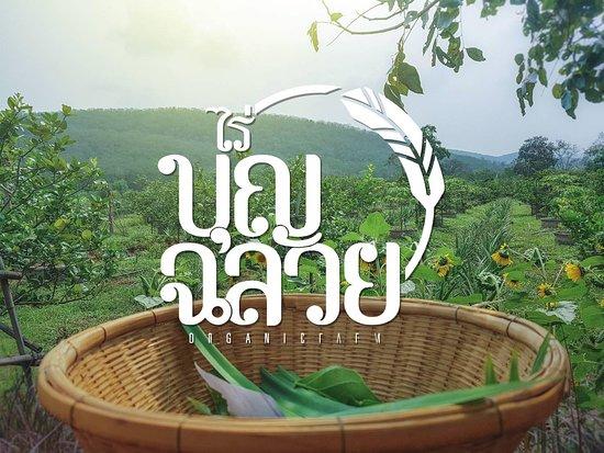Rai Boonchaluay