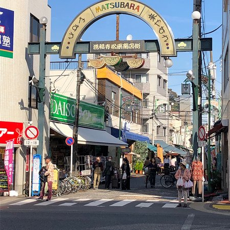 Kofukuji Matsubara Shopping Street