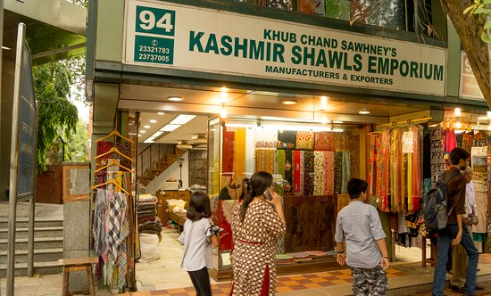 KCS Kashmir Shawl Emporium