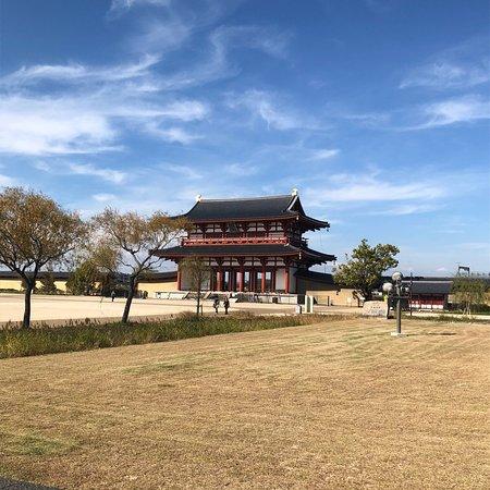 Nara Palace Site Historical Park