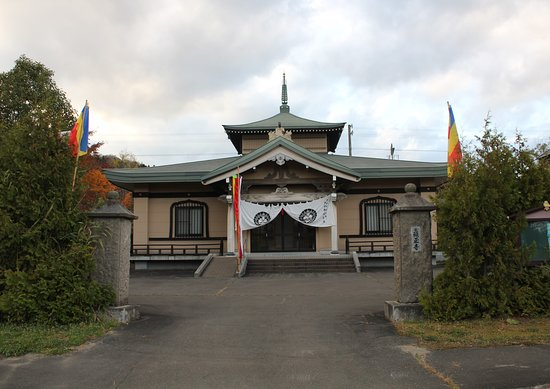 Ganshoji Temple