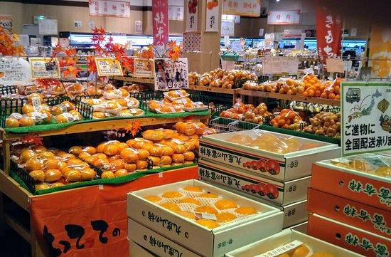 Farm Market Yottette Michi no Eki Kudoyama