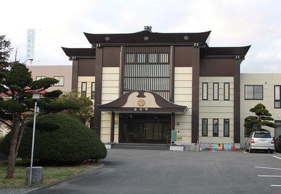 Hoyoji Temple