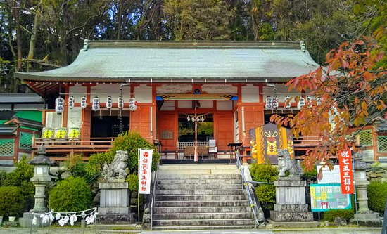 Kokawa Ubusuna Shrine