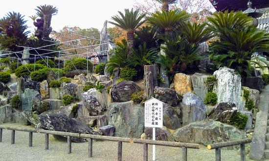 Kokawadera Temple Garden