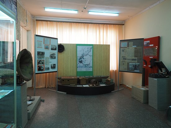 Belomorsk Local Lore Museum