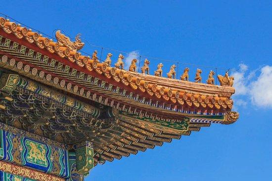 Forbidden City-The Palace Museum: Forbidden City
