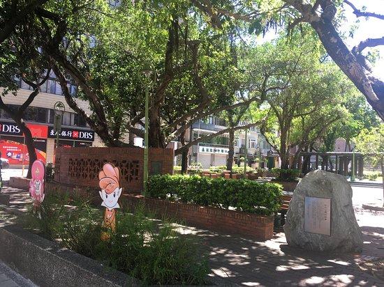 Songjiang Park