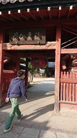 Ashikaga, Japão: 龍泉寺