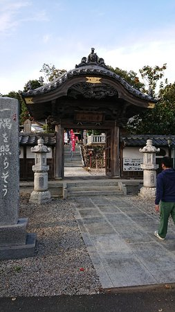 Ashikaga, Japan: 寺岡山元三大師